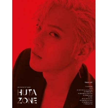 BTOB [CD] BTOB Lee Min Hyuk Album vol.1 Hutazone 1 btg